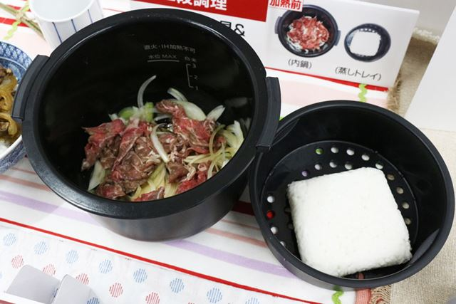 下段(鍋)でおかずを作り、上段(蒸しトレイ)で冷凍しておいたごはんを解凍するという使い方も可能