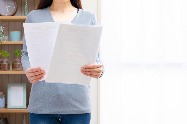 協議離婚の場合も、合意事項は公正証書にしておくことが大事