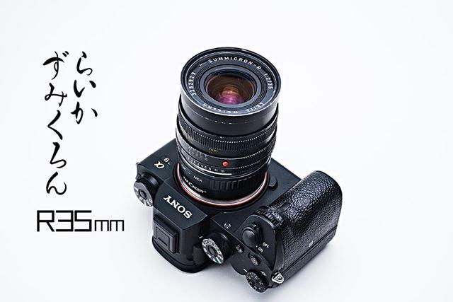 中古実勢価格:6〜8万円