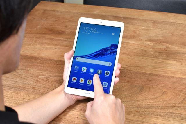 「HUAWEI MediaPad M5 lite 8」のWi-Fiモデルから新色「シャンパンゴールド」が登場