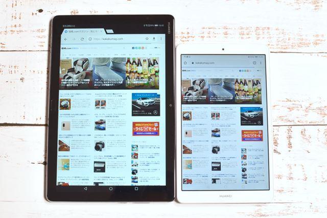 左が10.1インチの「HUAWEI MediaPad M5 lite」で、右が8インチの「HUAWEI MediaPad M5 lite 8」