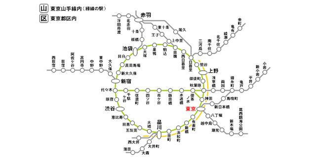「都区内パス」で乗り降り自由な駅は全76駅