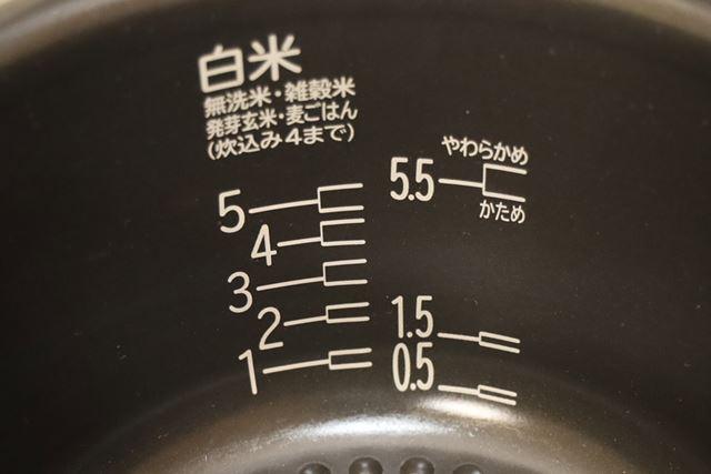 白米・無洗米などで3つの食感の異なる水位線を選べる