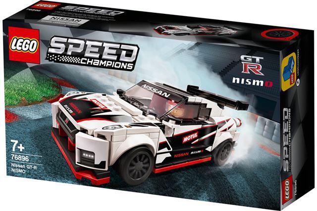 レゴ SPEED CHAMPIONシリーズ「日産 GT-R NISMO 76869」