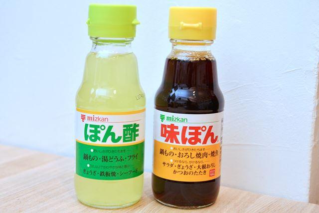 正確にいうと、写真左が「ポン酢」。同右が「ポン酢醤油」です