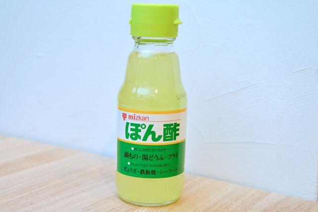 主要な原材料は、柑橘果汁と醸造酢だけ