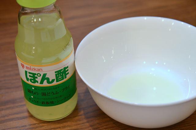 マイルドなお酢の風味とフルーティーさがあり、ポン酢醤油よりもさっぱり食べられます