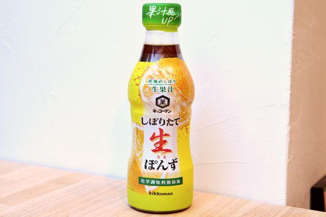 四国産ゆず、大分産かぼす、沖縄産シークヮーサーの3種の生果汁が使われています