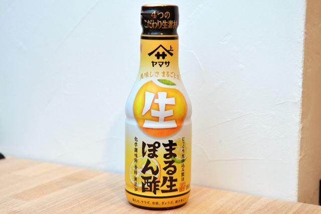 5種の国産柑橘やまろやかな生醤油など、素材にかなりこだわっています