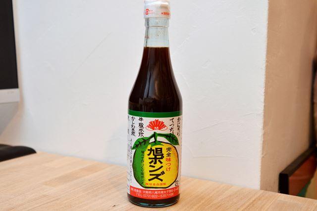 柑橘は徳島県産。すだちとゆずのほかに、ユコウという柑橘が使われています