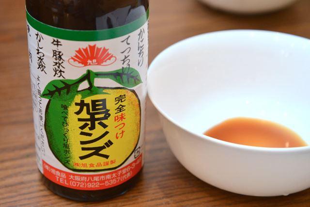 大阪で評判の味は、オンリーワンのウッディな風味が決め手