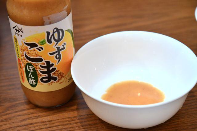 ポン酢とごまだれ、人気調味料が夢のコラボ!