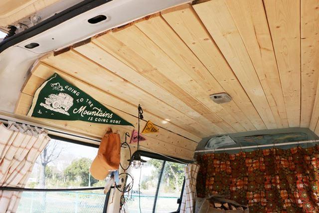 天井の内張りも木製。ベース車の内装を剥がし、屋根のネジ穴などに直接留めているとのこと
