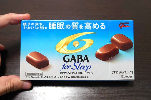 「GABA for Sleep」
