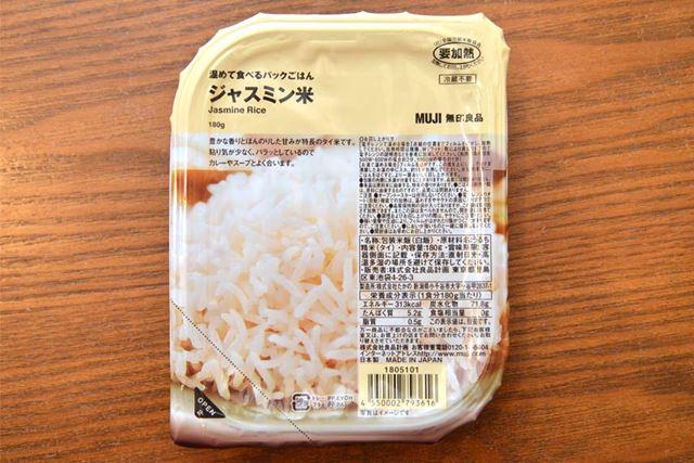 日本米とは違った独特の魅力を持つジャスミン米
