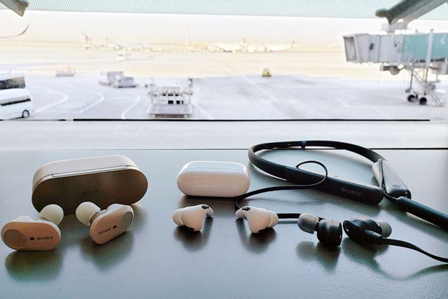 AirPods Pro・WF-1000XM3・WI-1000XM2…注目のノイズキャンセリングイヤホンを飛行機でガチテスト