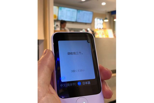 カフェでの注文時にも使用。指差しでOKなお店も、数量を伝えたいときは翻訳が使えると簡単!