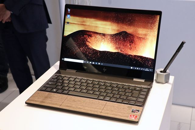 HP ENVY x360 13 Wood Edition