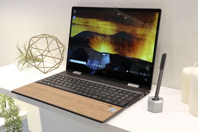 HP ENVY x360 15 Wood Edition