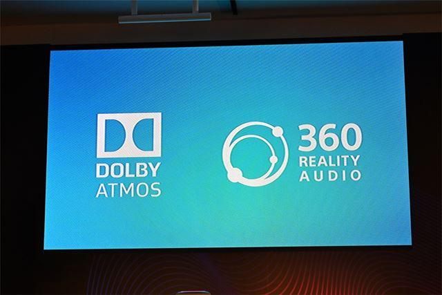 「Echo」シリーズとして初めて「Dolby Atmos」や「360 Reality Audio」をサポート
