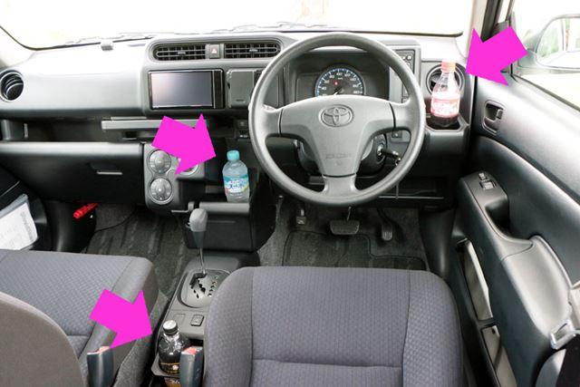 車中泊で寝るためのスペースにはドリンクホルダーはなかったが、運転席まわりには3つも!