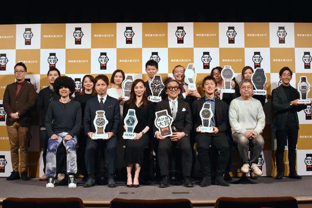 表彰式では、8地域ごとの国別部門賞と特別賞を発表