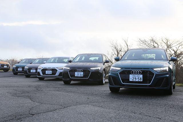 2019年11月25日に発売された、アウディ 新型「A1 Sportback(35TFSI)」の試乗会が箱根で開催された