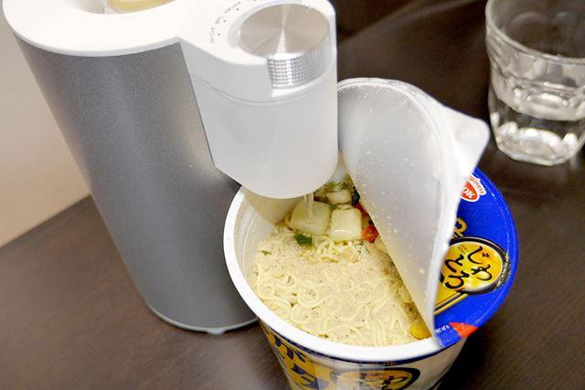 もちろん、カップ麺も問題なく作れるわけですが……