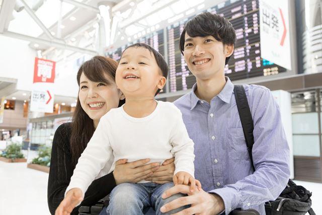 家族のマイルが合算可能になることで、マイルも有効活用しやすくなる