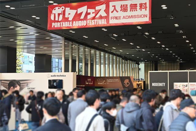 ポタフェス AUTUMN/WINTER TOUR2019 東京・秋葉原