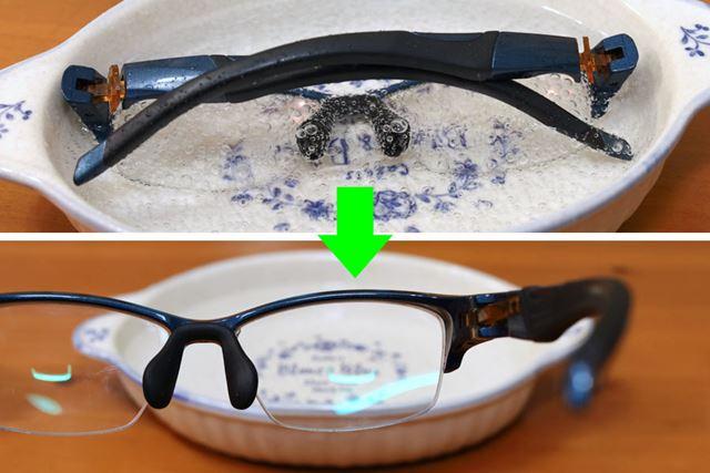 メガネを数分間漬けた後にティッシュで水気を拭ってみると、結構キレイになっていました