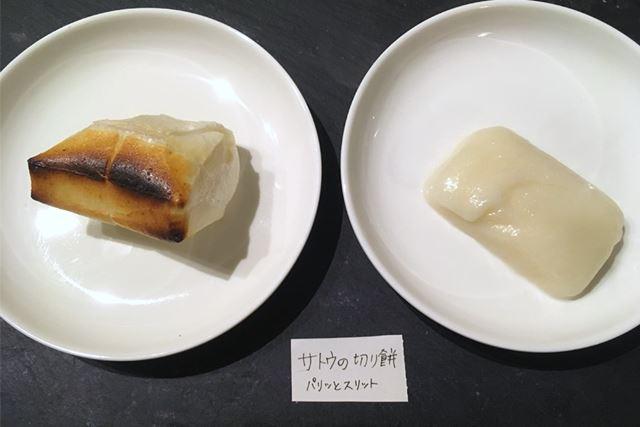 スリットのおかげで、焼き餅は変な形に爆発しにくいです