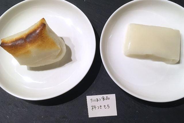 茹で餅は元の形を保っていますね