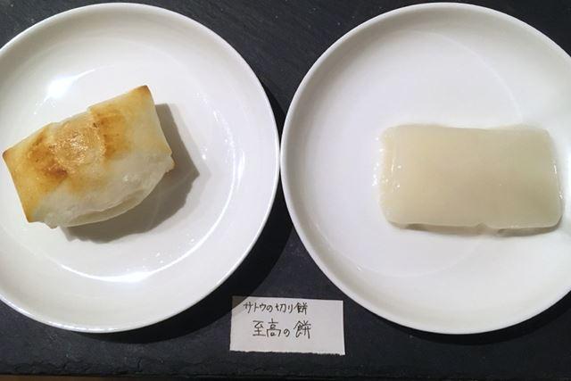 新潟県魚沼産もち米「こがねもち」を使用