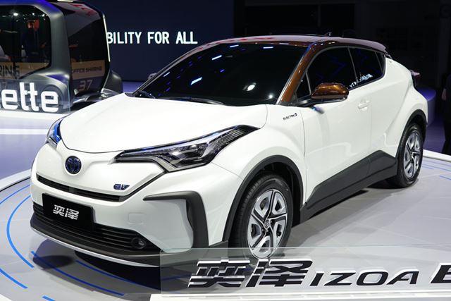 一汽トヨタ「IZOA EV」