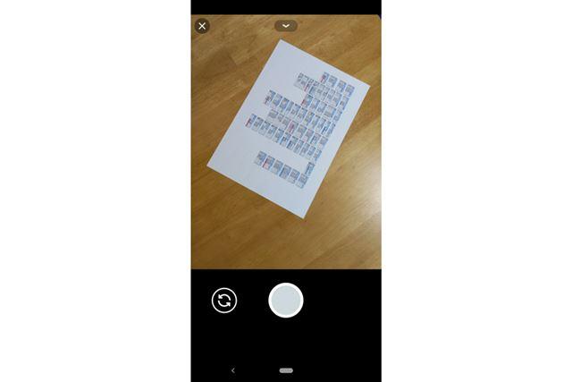 ファインダー内に書類を収め、タップしてピントを合わせたら「シャッター」ボタンをタップ