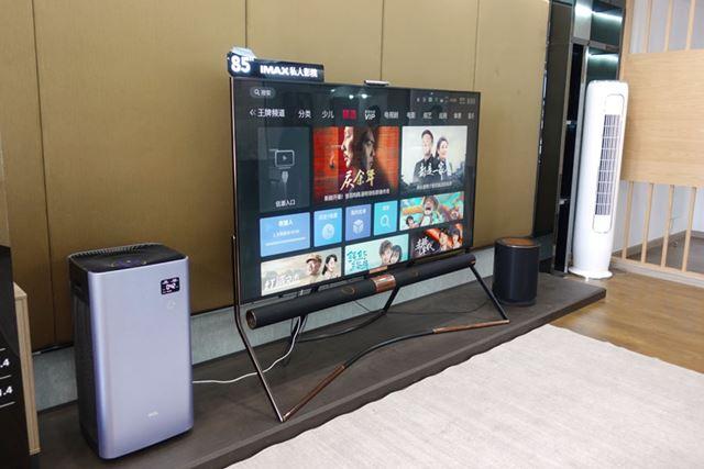 テレビは堂々たる85インチで中国テイストのデザインも新鮮