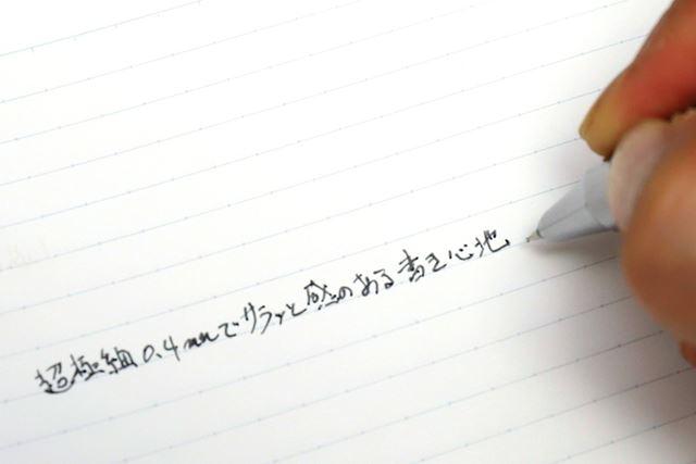 0.4mmの細さを生かして、シャープでくっきりとした線が書ける