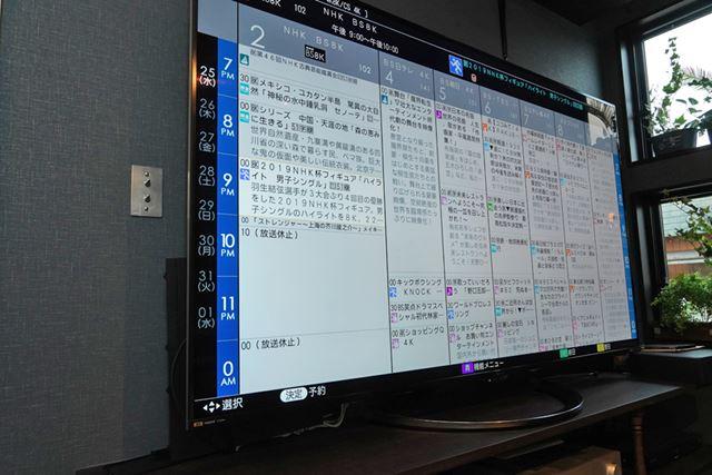 8K液晶テレビ「AQUOS 8K 8T-C80AX1」を自宅で試しているが、80型の大画面はまさに圧巻だ