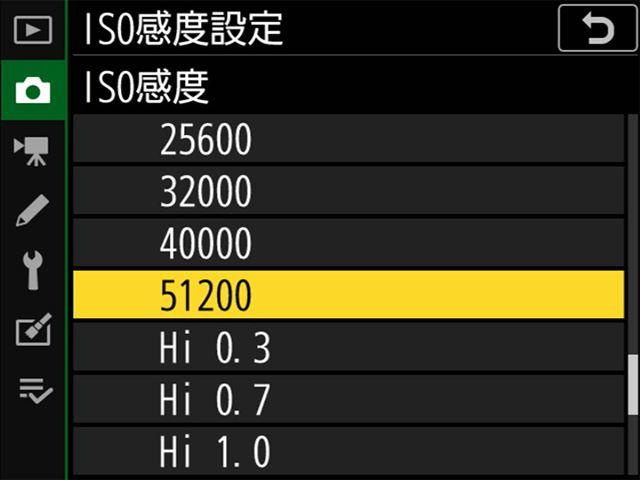 常用感度は最高ISO51200に対応。D850の最高ISO25600を1段分上回るスペックだ
