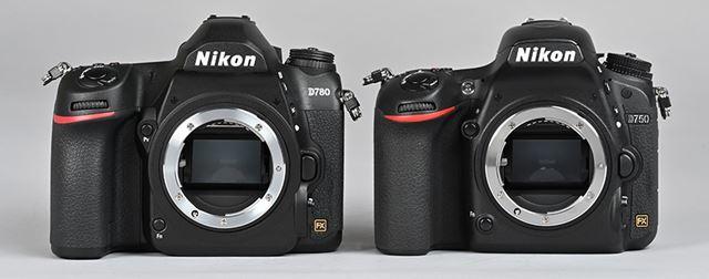 左がD780で、右がD750。ほぼ同じサイズ感だが、前面からのシルエットは大きく変わっている
