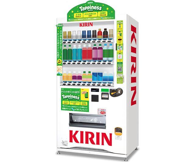 タピネスの対象自販機のイメージ