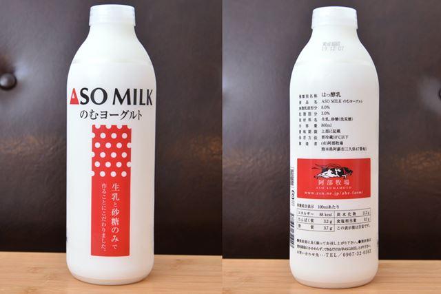 800mlのボトル入り。ヨーグルトの色に使うにはやや珍しい、赤色の差し色が印象的なパッケージです