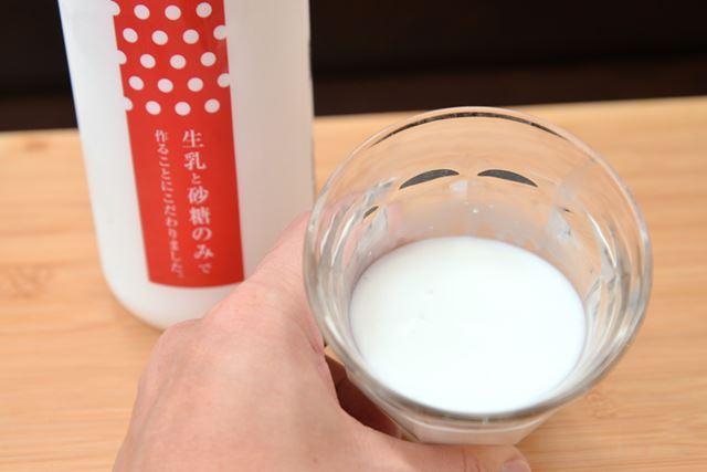 牛乳と砂糖のみで作っているというシンプルさながら、そのおいしさは目が覚めるレベル!