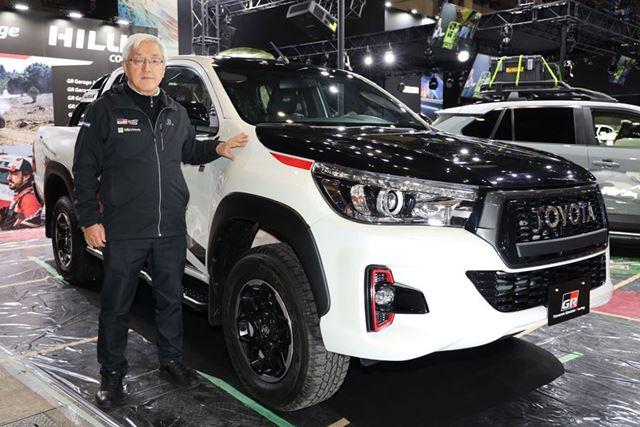 「ハイラックス GRGコンセプト」とトヨタモビリティ東京の塚越氏