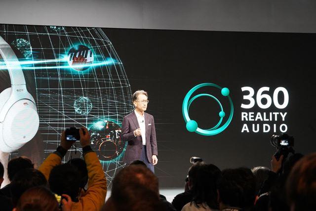ソニーの立体音響技術「360 Reality Audio」