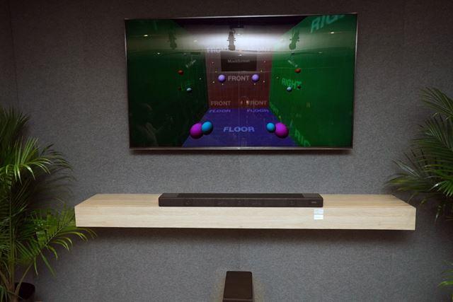 サウンドバーを中心としたマルチch環境で立体音響を再現するデモンストレーションも行われていた