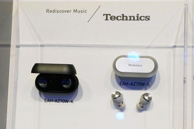 「デュアルハイブリッドノイズキャンセリング」に対応したテクニクス「EAH-AZ70W」