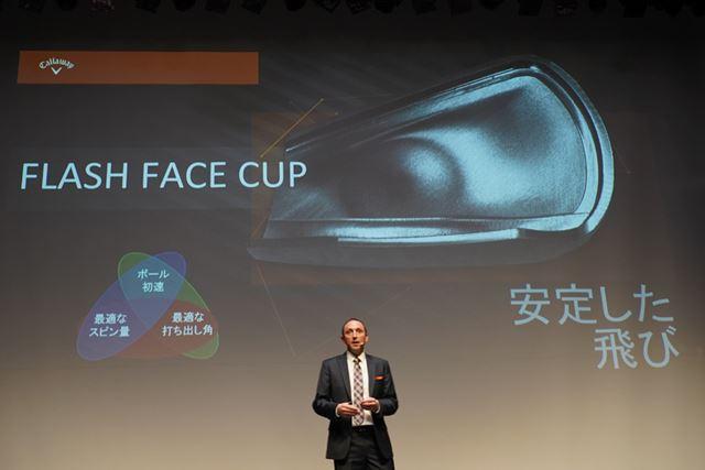 AI設計をアイアンで世界初採用しつつ、キャロウェイ得意のカップフェース構造となっています