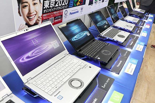 パナソニックのレッツノートは、開催まで200日を切った東京2020オリンピック・パラリンピック公式パソコン